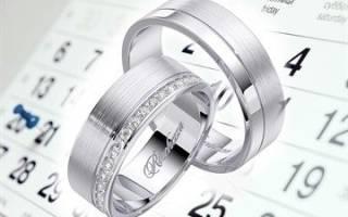 Какой день лучше регистрировать брак. Когда лучше всего жениться и выходить замуж – благоприятные дни для заключения брака