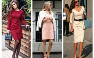 Деловой стиль одежды для женщин. Лучшие образы для работы в офисе. Платье с острым воротником и декоративным бантом
