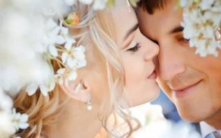 Основные заблуждения о замужестве или зачем выходить замуж? Високосный год: можно ли выходить замуж