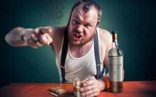 Как жить с пьющим мужчиной. Задумайтесь о себе. Стоит ли жить с алкоголиком