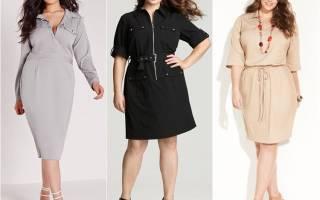 Красивые вещи для полных девушек. Одежда для полных женщин: раскрываем секреты стилистов