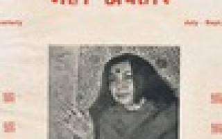 SSM — Голгофа Шри Матаджи. Шри матаджи нирмала деви — просветленные люди изменят мир»»