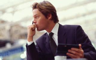 Как правильно заставить мужчину думать о себе. Как заставить парня думать о себе постоянно