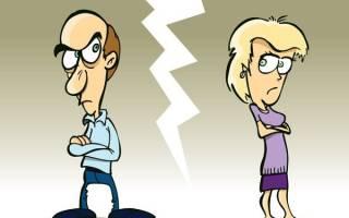 Как развестись с супругом без потерь и проблем? Как правильно развестись с женой — порядок бракоразводного процесса