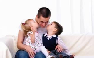 У мужчины ребенок от первого брака. Дети мужа от первого брака
