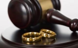 Во сколько обойдётся раздел имущества? Кто из супругов платит госпошлину при разводе и разделе имущества