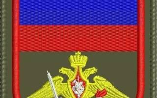 С изменениями и дополнениями от. Современная военная форма (вкпо) — экипировка солдат российской армии