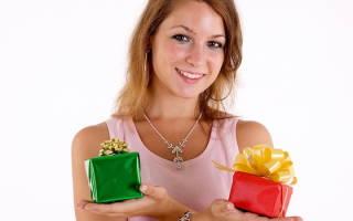 Что подарить девушке-студентке. Что подарить студентке