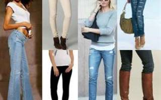 Обувь для зауженных джинс. Какую обувь носить с джинсами: лучшие рекомендации для мужчин и женщин с фото. Общие правила сочетание ботинок с женскими джинсами