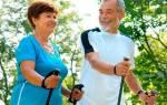 Чтобы в старости быть стройной. Упражнения для женщин пожилого возраста. Выполнение упражнений стоя на полу. Не заботились о своем здоровье