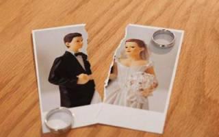 Как проще пережить развод с женой. Как мужчины переживают развод с женой