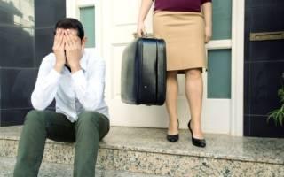 Возможно ли вернуть жену. Возвращаются ли бывшие жены после развода? Основания, по которым женщины покидают семьи