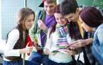 Как себя вести, чтобы понравиться парню в школе? Как понравиться мальчику в школе — твои первые шаги