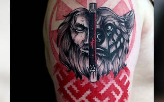 Татуировки для мужчин славянские боги. Славянские обереги