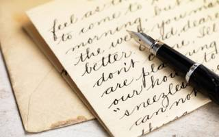 Как красиво написать о расставании мужчине. Прощальные слова при расставании с мужчиной