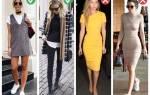 Как одеваться очень худым женщинам. Красивая и правильная одежда для очень худых девушек и женщин
