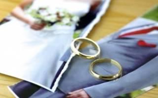Развод или расторжение брака. Расторжение брака по заявлению одного из супругов: порядок проведения процедуры