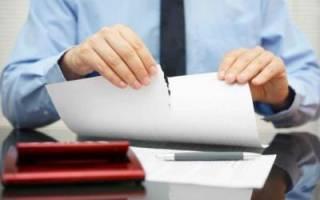 Изменение и прекращение брачного договора. Расторжение брачного договора. Порядок внесение изменений в договор и необходимые документы