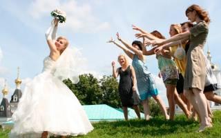 Приметы для тех, кто хочет замуж. Приметы для незамужних девушек, которые хотят выйти замуж
