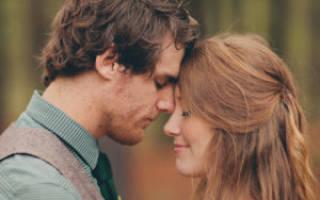Как завоевать доверие девушки? Как вернуть доверие любимого человека после лжи? Как вернуть девушку и ее доверие