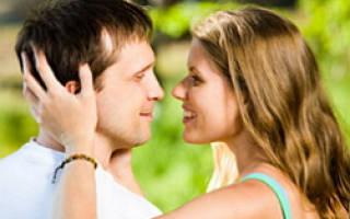 Шаги к завоеванию мужчины. Как покорить мужчину своей мечты при общении и в постели? Полезные психологические приемы