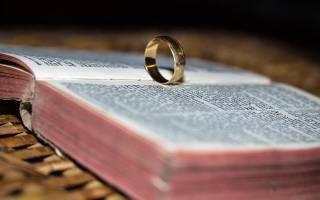 Развод через загс: сроки оформления и документация. Полный процесс расторжения брака в органах загс