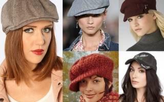 Как девушке с челкой носить кепку. Женские бейсболки: как правильно носить