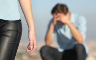 Через сколько игнор начинает действовать на мужчину. Игнор – лучший способ привязать к себе человека: зачем, почему и как вообще оно работает