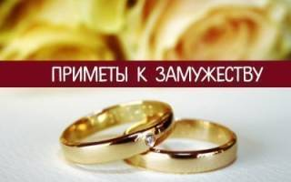 Приметы для незамужних девушек: как выйти замуж. Приметы к скорому замужеству и как приблизить этот момент