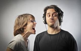 Стереотипы о мужчинах и женщинах. Мужчина не в состоянии улавливать частоту женского голоса. Общепринято, что женщины более эмоциональны. Это действительно так, если речь идет о выражении эмоций. Но кто решил, что мужчины — бесчувственны и неэмоциональны?