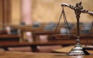 Заявление на расторжение брака куда подавать. Развод через мировой суд