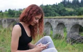 Эро письмо девушке. Любимый или супруг. Мобильник — крайне полезная вещь