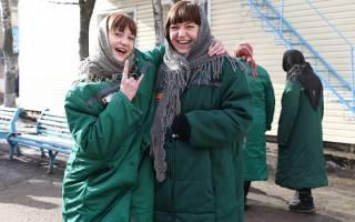 Какой жаргон используют русские женщины-зэчки. Другая реальность. Как живут осужденные женской колонии