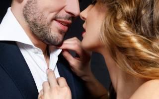 Как привлечь внимание женатого мужчины на расстоянии. Нешуточные страсти, или как влюбить женатого мужчину. Зная, какой не нужно быть женщиной, теперь можно приступить к рассмотрению основных правил соблазнения женатого мужчины