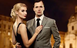 Где познакомиться с богатым мужчиной? Уверенная в себе. Как обратить на себя внимание и понравиться
