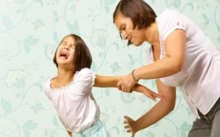Наказание бить по попе девушку. Вопрос: можно ли бить ребенка рукой по попе