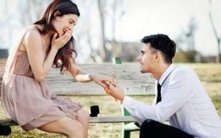 За каких парней девушки выходят замуж. Он снова сделал вас романтичной. Он хорошо относится к домашним животным