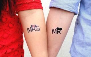 Парные татуировки для двоих подруг. Парные тату и их значение. Эскизы и фото парных тату