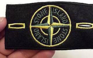 Фанаты stone island. Значение патча Stone Island. Знаковая одежда для брутальных мужчин
