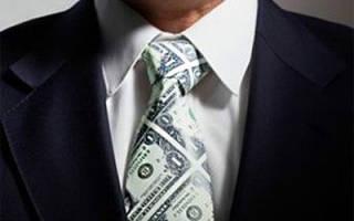 Где встретить богатого мужчину? Как познакомиться и привлечь его внимание? Где познакомиться с богатым мужчиной