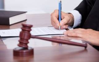 Правила развода после заявления одной стороны. Как подать на развод в одностороннем порядке: все варианты. Определение места жительства