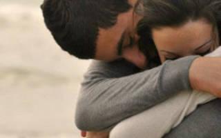 Как вернуть девушку без просьб и унижений: секрет работы с эмоциями. Как вернуть любимую девушку, если она не хочет