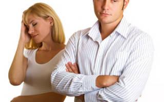 Как отказать девушке встречаться. Как отказать девушке