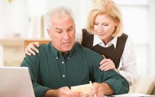 Назначение пенсии госслужащим с года. Кому положена и как рассчитывается пенсия госслужащих. Изменение возраста пенсионеров