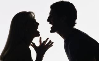 Что нужно чтобы оформить развод в загсе. Порядок подачи заявления на развод и список необходимых документов при разводе