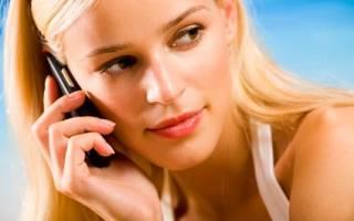 Телефонный разговор с парнем. Как правильно общаться с мужчиной по телефону