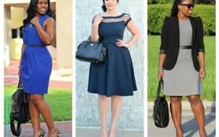 Как одеваться полным девушкам и женщинам. Модные деловые и вечерние костюмы для полных женщин