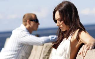 Как узнать что ты ему не нужна. Как понять, что мужчина тебя не любит и ты ему не нужна