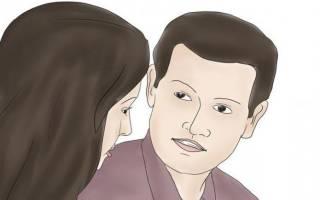 Что сказать мужу если. Как себя вести и начать разговор о разводе, чтобы муж согласился? Как лучше сказать мужу о разводе