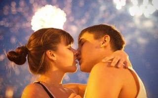 Со скольки лет целуются. Когда можно поцеловать парня первый раз